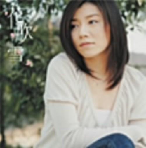 【中古】花吹雪(初回限定盤)(DVD付)/柴田淳