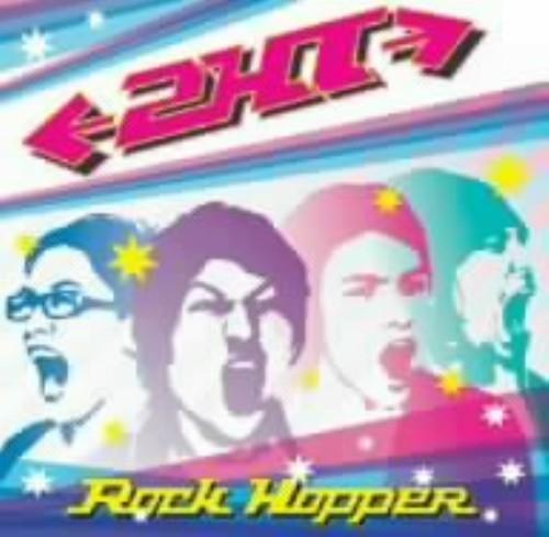 【中古】Rock Hopper/←2HT→
