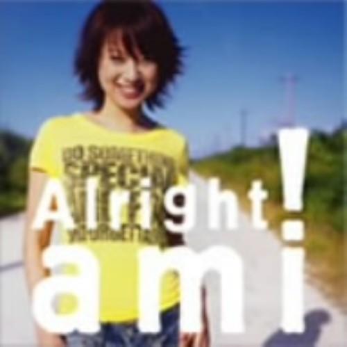 【中古】Alright!(DVD付)/鈴木亜美