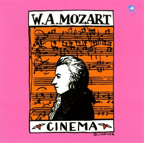 【中古】¥500モーツァルト4 映画のモーツァルト =ロマンス編=/オムニバス