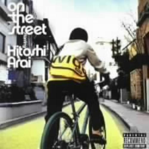 【中古】On The Street/新井仁