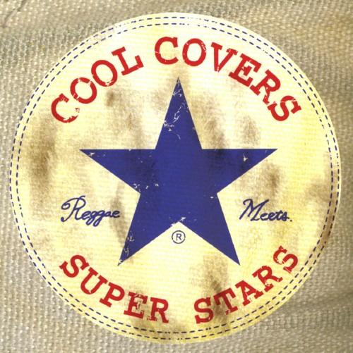 【中古】COOL COVERS vol.3 Reggea meets SUPER STARS/オムニバス