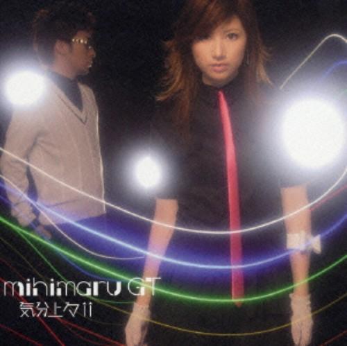 【中古】気分上々↑↑(初回限定盤)(DVD付)/mihimaru GT