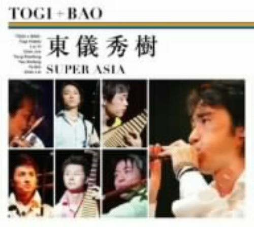 【中古】Super Asia LIMITED BOX(DVD付)/東儀秀樹(TOGI+BAO)