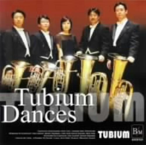 【中古】テュービアム・ダンス/テュービアム