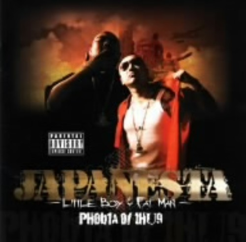 【中古】JAPANESTA〜Little Boy&Fat Man〜/Phobia Of Thug