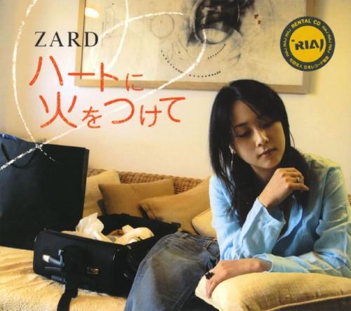 【中古】ハートに火をつけて(初回限定盤)/ZARD