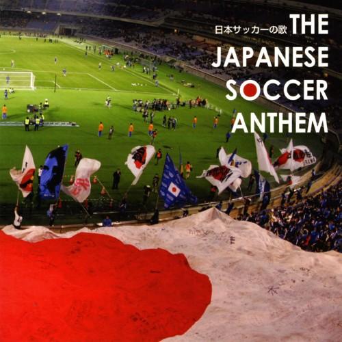 【中古】THE JAPANESE SOCCER ANTHEM〜日本サッカーの歌〜/ULTRAS