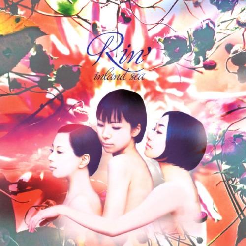 【中古】Inland Sea(DVD付)/Rin'
