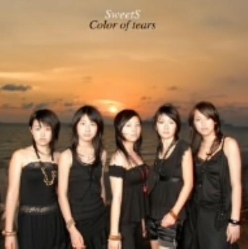 【中古】Color of tears(DVD付)/SweetS