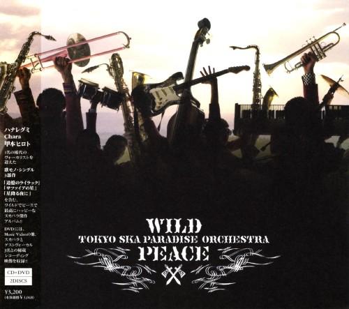 【中古】WILD PEACE(DVD付)/東京スカパラダイスオーケストラ