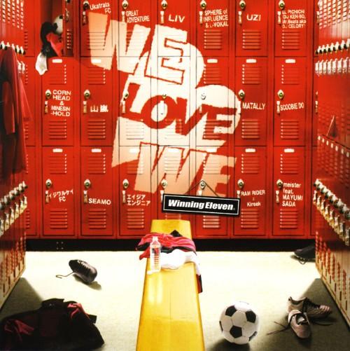 【中古】WE LOVE WE/オムニバス