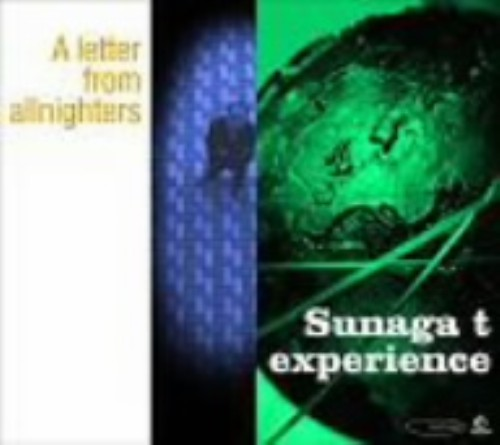 【中古】A Letter from Allnighters/Sunaga t Experience