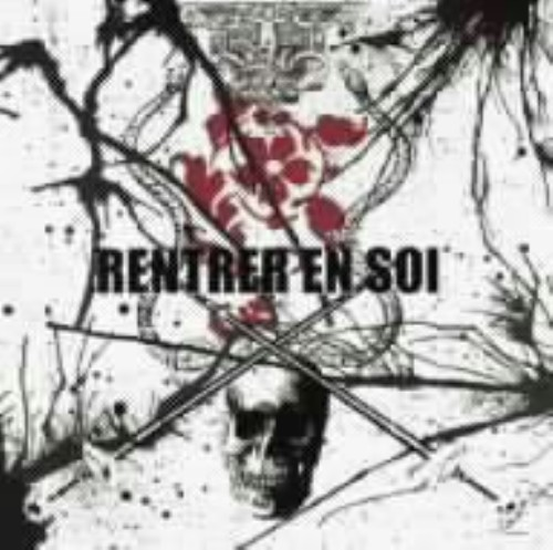 【中古】RENTRER EN SOI(初回生産限定盤)(DVD付)/Rentrer en Soi