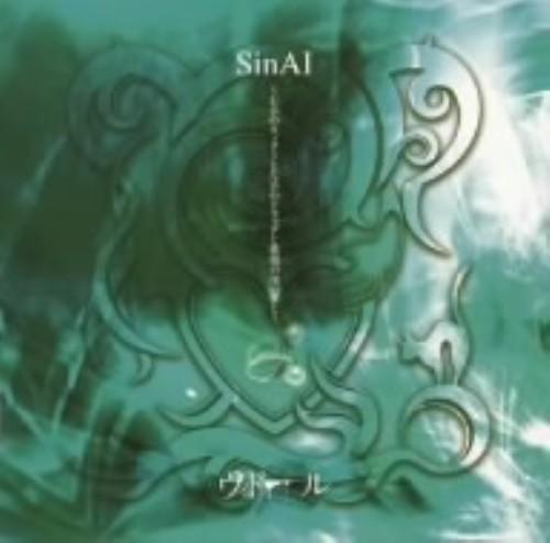 【中古】SinAI〜右手のカッターと左手のドラッグと薬指の深い愛と〜(DVD付)(C)/ヴィドール