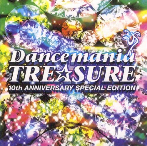 【中古】ダンスマニア・トレジャー〜10thアニヴァーサリー・スペシャル・エディション/オムニバス