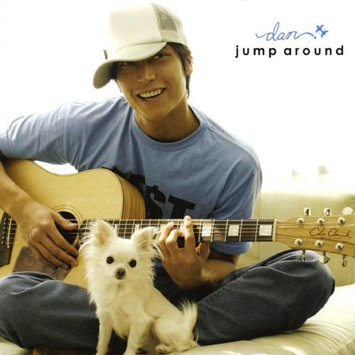 【中古】jump around/dan