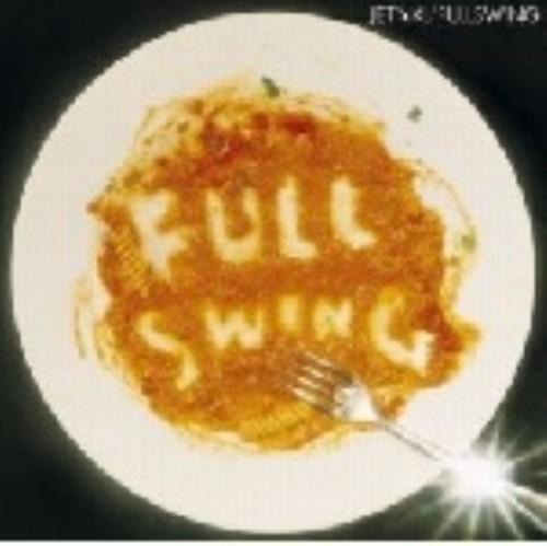 【中古】FULL SWING(DVD付)/ジェット機