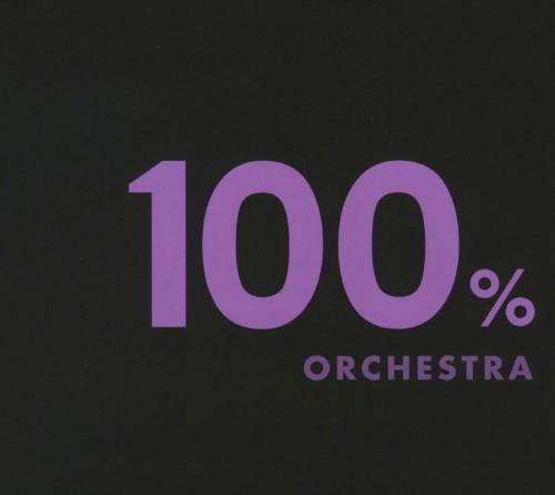 【中古】100%まるかじりクラシック〜オーケストラ・ベスト/オムニバス