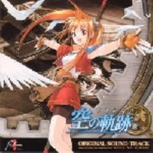 【中古】英雄伝説 空の軌跡/ゲームミュージック