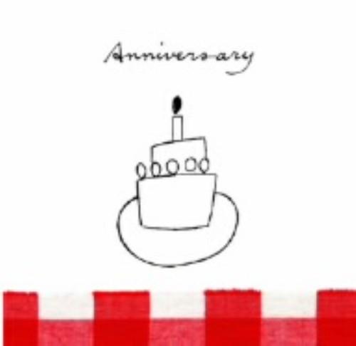 【中古】Anniversary/オムニバス
