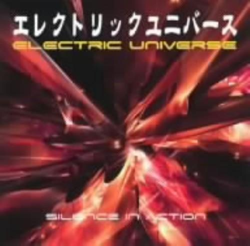 【中古】Silence in Action/Electric Universe