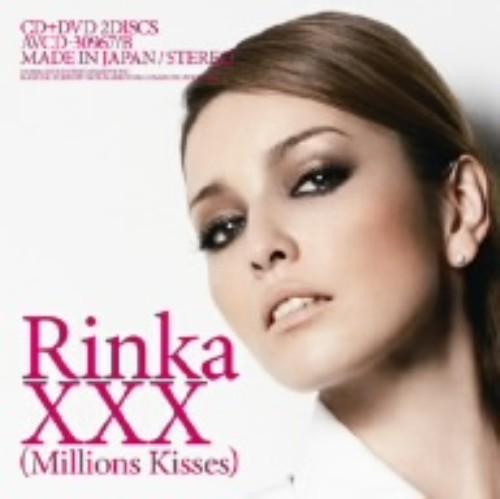 【中古】XXX(Millions Kisses)(DVD付)/Rinka