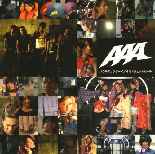 【中古】ソウルエッジボーイ/キモノジェットガール(DVD付)(A)/AAA