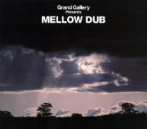 【中古】MELLOW DUB/オムニバス