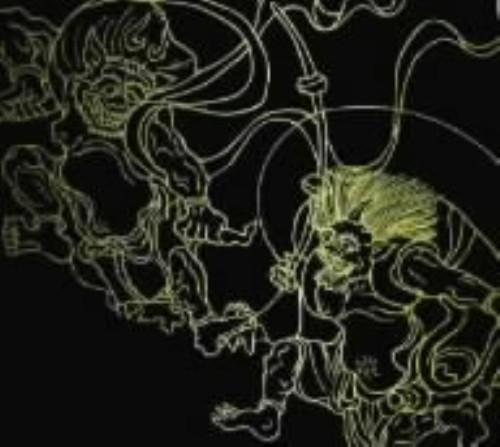 【中古】ジャイアニズム お前の物は俺の物 俺の物は俺の物 (初回生産限定盤)/ナイトメア