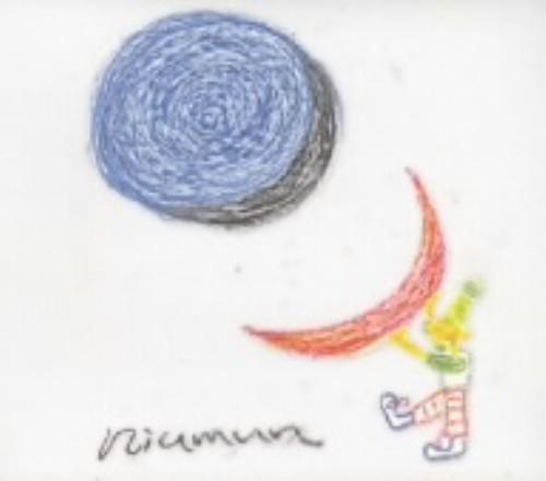 【中古】be covered with the moon(DVD付)/niumun
