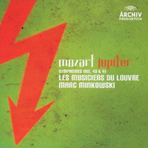 【中古】モーツァルト:交響曲第40番&第41番/ミンコフスキ