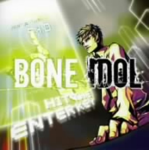 【中古】Hit the ENTER key/BONE IDOL
