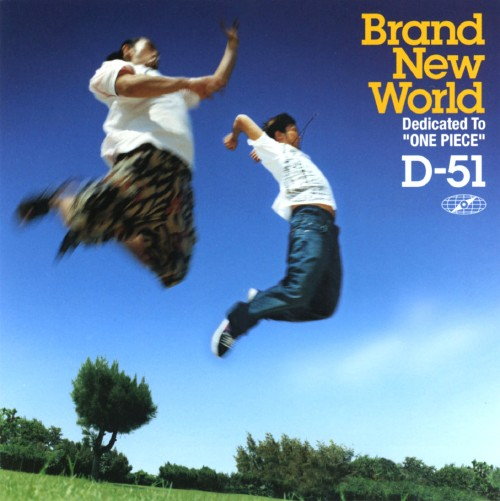 【中古】BRAND NEW WORLD/D−51