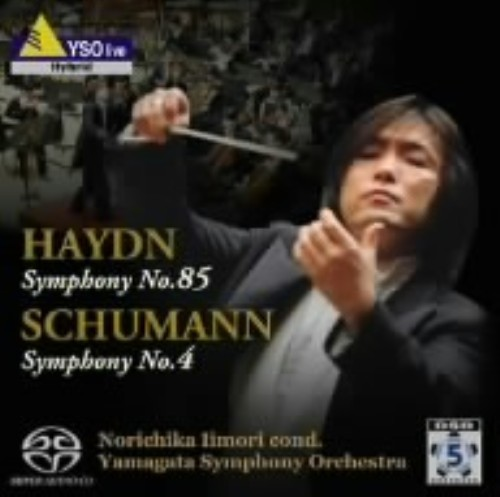 【中古】ハイドン:交響曲第85番/飯森範親