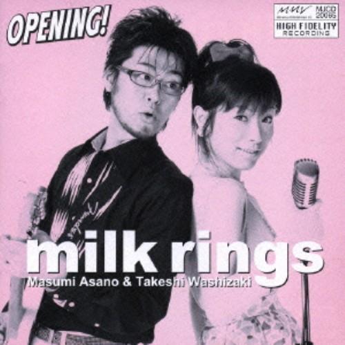 【中古】OPENING!/milk rings