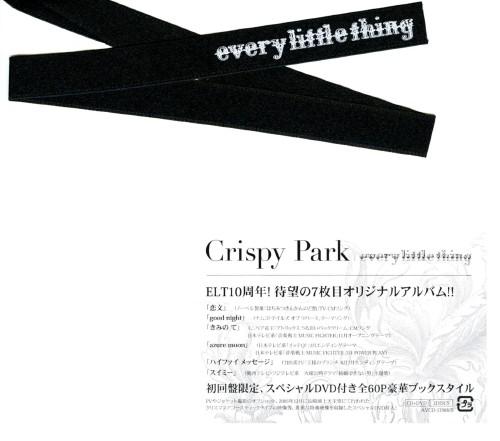 【中古】Crispy Park(初回限定盤)(DVD付)/Every Little Thing