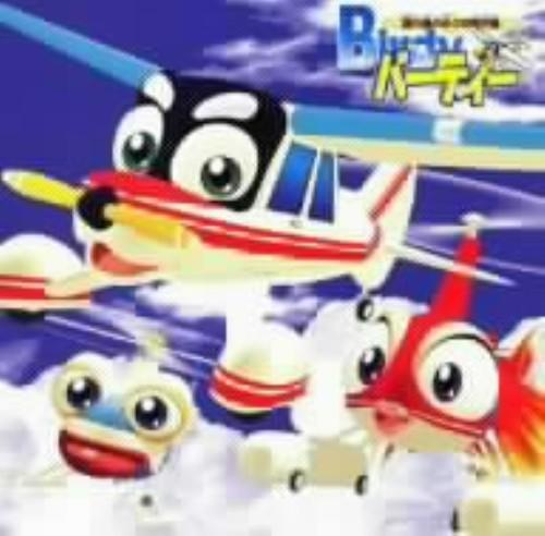 【中古】南の島の小さな飛行機バーディー オリジナル・サウンド・トラック/アニメ・サントラ