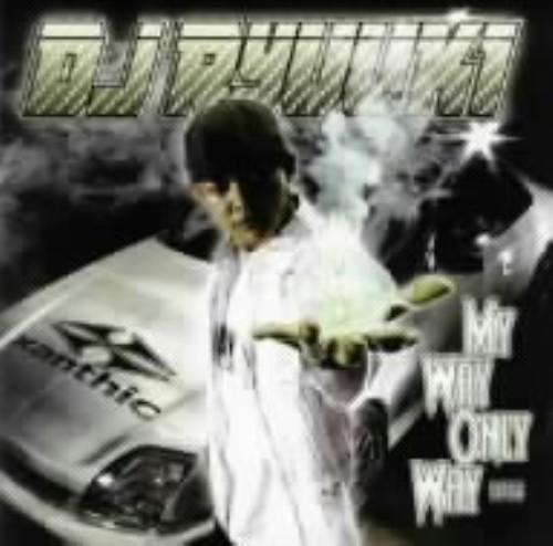 【中古】MY WAY ONLY WAY/DJ RYUUKI
