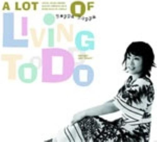 【中古】A Lot of Living to Do/ロッパ・ロッパ