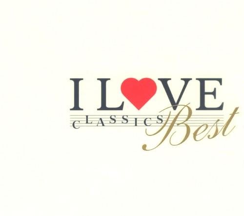 【中古】I LOVE CLASSICS〜癒しとくつろぎのクラシック/オムニバス