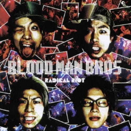 【中古】RADICAL RIOT/BLOOD MAN BROS