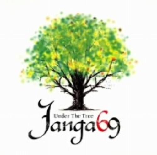 【中古】Under the tree/JANGA69