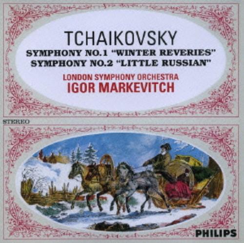 【中古】チャイコフスキー:交響曲第1&2番/マルケヴィッチ