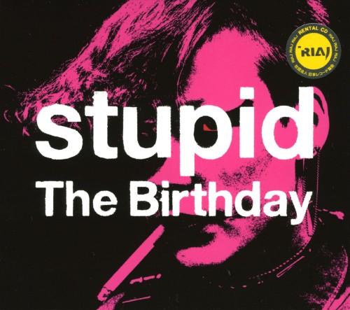 【中古】Stupid/The Birthday