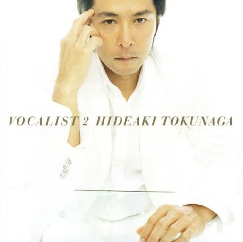 【中古】VOCALIST 2(初回限定盤)(DVD付)/徳永英明