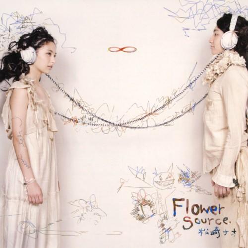 【中古】Flower Source/松崎ナオ