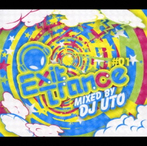 【中古】エグジット・トランス#01 ミックスド・バイ DJ UTO/DJ UTO
