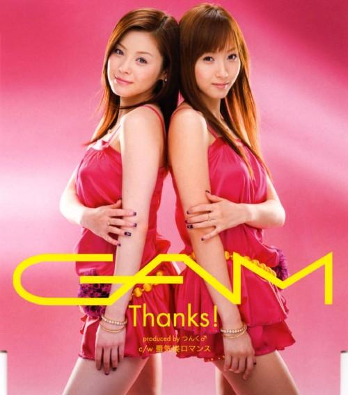【中古】Thanks!/GAM