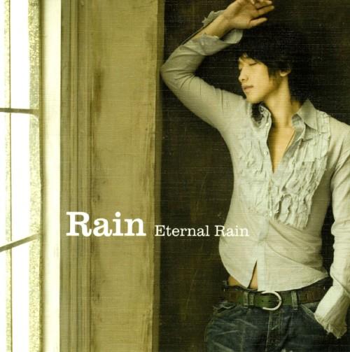 【中古】Eternal Rain/Rain(ピ)